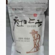 [천만금] 갯벌천일염 (건조천일염) (1kg)