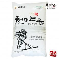 [천만금] 탈수천일염 (탈수염) 20kg