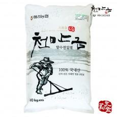 [천만금] 탈수천일염(탈수염)10kg