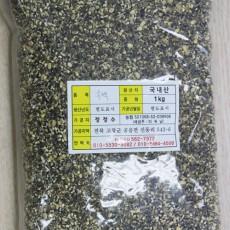 검정보리쌀 1kg