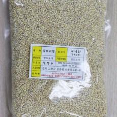 노랑찰보리쌀 1kg