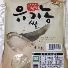 유기농 쌀 4KG