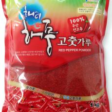 21년산 해리농협 고춧가루 [1kg](양건)(세척)