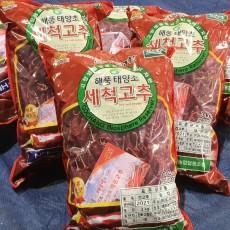 21년산 고창 햇 건고추 (3kg/5근)(세척)